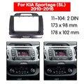 Автомобильный DVD CD Радио фасции отделка установить комплект для KIA Sportage II 2010 + стерео тире Facia отделка объемного CD Установка комплект t 11-104