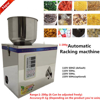 Fulling Racking Machine Packing machine 1~200g 220V Automatic Weighing Small Granular Pack Food Package New computer intelligence racking machine