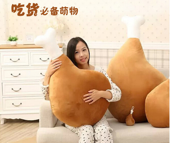 Candice Guo Super Funny Plush Toy Stuffed Doll Chicken Leg Pendant Drumstick Creative Cushion Pillow Birthday Christmas Gift 1pc
