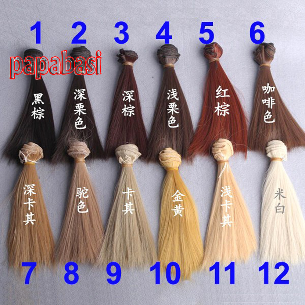 1 piece 20*100cm brown flaxen coffee black brown natural color DOD AOD doll wig straight thick hair for 1/3 1/4 1/6 BJD diy