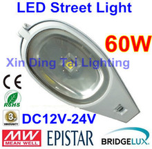 60W Solar led street light 60w led road lamp LED street lamp DC24V 2 years Warranty free shipping
