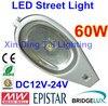 60W Solar Led Street Light 60w Led Road Lamp LED Street Lamp DC24V 2 Years Warranty