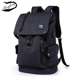 2018 Multifunction Best Travel Backpack Male Female Japan School Student Men Women Everyday Backpack Shoulder Bag Girl Mochila
