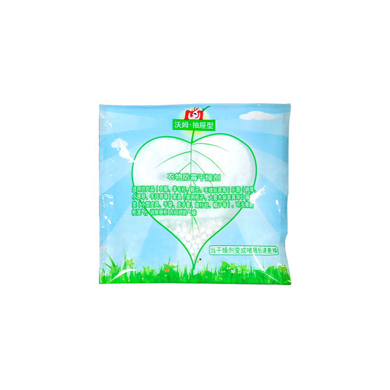 Moisture Absorbers Quilt Clothing Mildew Desiccant  Wardrobe Moisture Proof Moisture Desiccant Bag