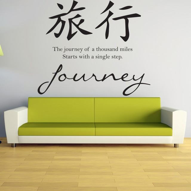 High Quality Diy Wall Stickers Quotes Journey Chinese