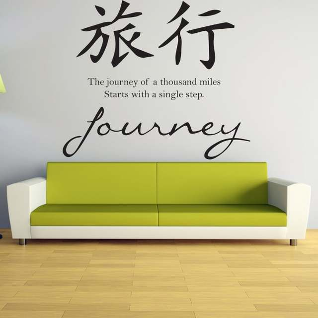 high quality diy wall stickers quotes journey chinese proverb