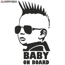 8.3 * 15CM BABY ON BOARD Funny Car Sticker Personality Warning Decal Garland Personalized Reflective Stickers #B1321