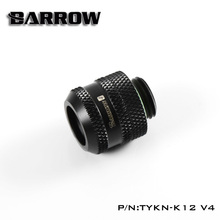 BARROW Hand Compression OD12mm Hard Tube Fitting Water Cooling Metal Connector G1/4 Thread Compatible TEPG Acrylic