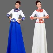 Chino tradicional traje de la danza de la música de coro clásico tradicional trajes largos de viento chino de la etapa de ropa Guzheng