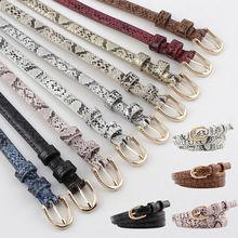 Hirigin женский ремень классический змеиный принт кожаный пояс Пряжка Тонкий ремень ремни