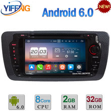 7″ Octa Core 2GB RAM Android 6.0 WIFI 3G/4G 32GB ROM DAB+ RDS FM Car DVD Multimedia Player Radio Stereo For Seat Ibiza 2009-2014