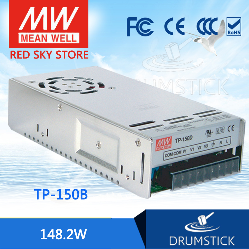 Hot sale MEAN WELL TP-150B meanwell TP-150 148.2W Triple Output with PFC Function Power Supply hot selling mean well tp 150a meanwell tp 150 150w triple output with pfc function power supply