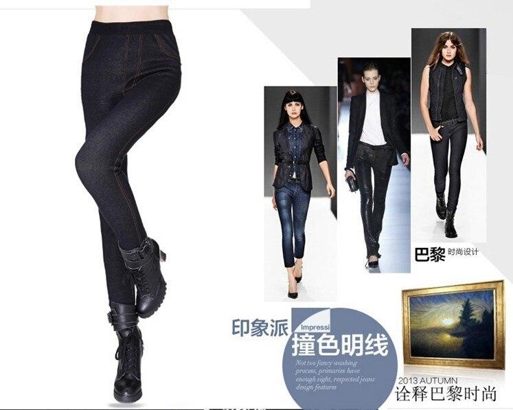 1 piece Winter Thicken Cotton Large Faux cotton Jeans Leggings Women Warm Slim Pencil pants 2
