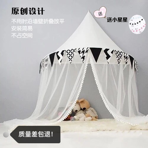 kids hanging mosquito net kids tent cotton canvas teepee play house for baby room indoor decoration - Gray Canopy Decoration