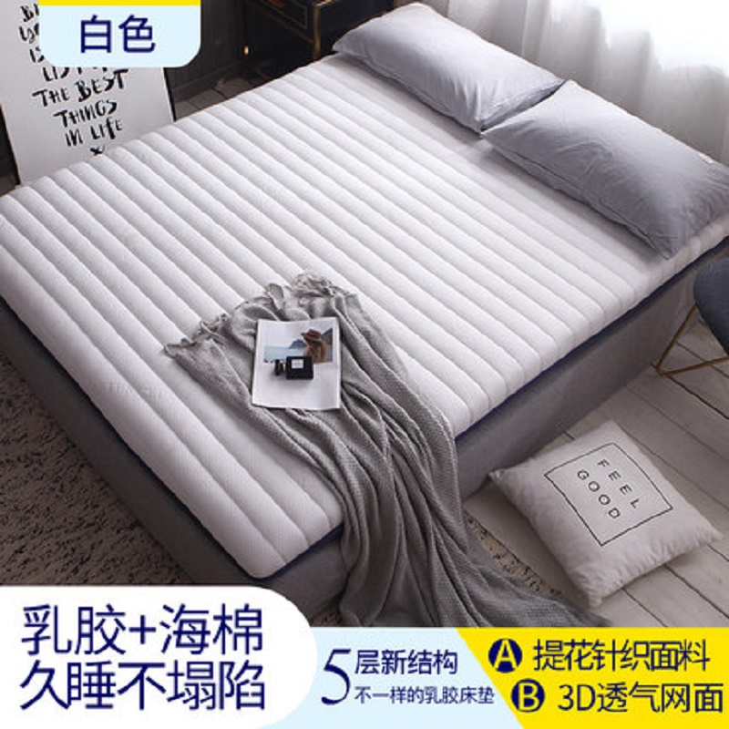 customizable 100 Latex sponge mattress 10 8cm thickness Various sizes comfortable and healthy mats
