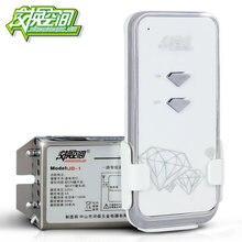Фотография JC-1  1ch RF  Digital Wireless Remote Switch 220V 110V Stainless Enclosure 315 mhz remote control