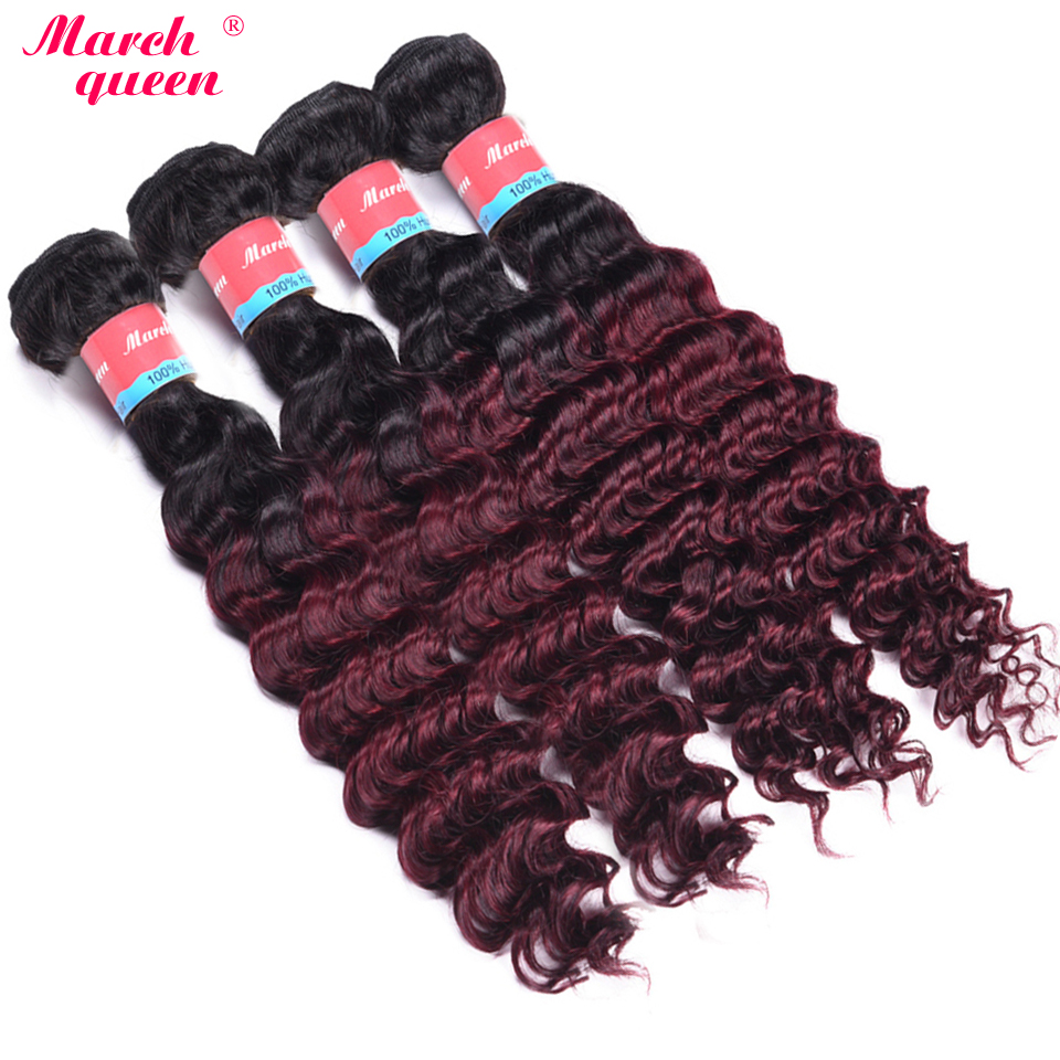 Peruvian Deep Wave Human Hair Extensions 4 Bundles Ombre T1B/99J Black To Red Wine Color Curly Human Hair Weaves March Queen