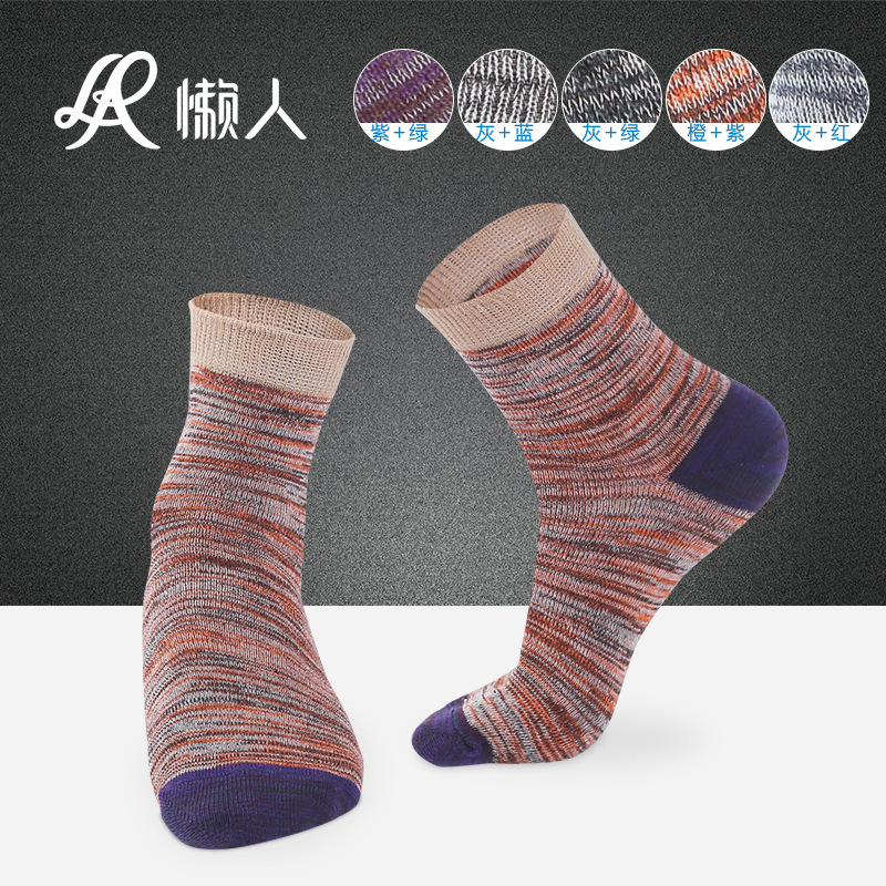 Men's Cotton Warm Tube   Socks   High Quality Nano Silver Antibacterial National Casual Style Male Style Stripe   Socks