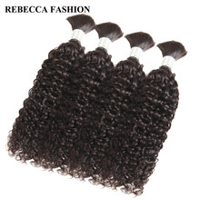 Rebecca Brazilian Remy Curly Bulk Human Hair For Braiding 4 Bundles Free Shipping 10 to 30 Inch Natural Color Hair Extensions(China)