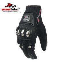 Motorcycles full finger men Motocycle Gloves Accessories & Parts Protective Gears gloves for motorcyclists steel alloy protect