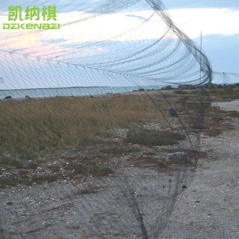 5 pcs Lot 4 x 17 M Black Mist Bird Capture Net with 18 x 18