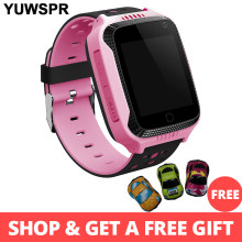 GPS tracker kids watches(China)