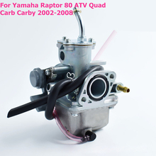 Intake & Fuel Systems Carburetor CARB PZ20 50 70 90 110 125