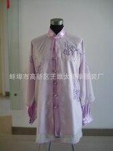 ALWW26 customized tai chi shirts men women custom-made tai chi gauze tailor wushu suits free ship