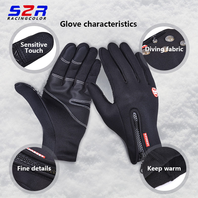 Head Multi Sport Gloves With Sensatec Black Large: Hot Motorcycle Gloves Windstopper Full Finger Ski Gloves