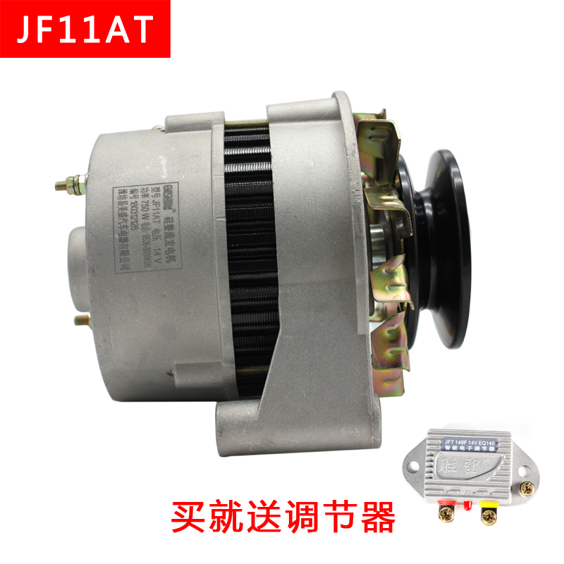 [Host matching] 485 single cylinder tractor agricultural vehicle tricycle forklift generator JF11A12A1224V
