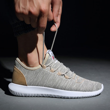 Men Running Shoes 2019 Fashion Men Sneakers Plus Size Sports