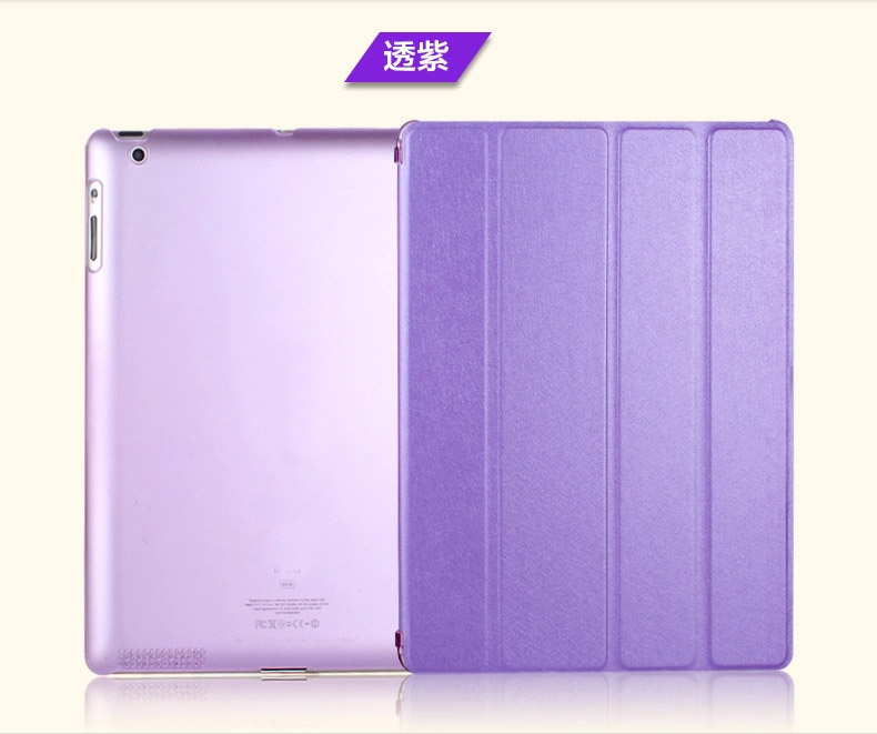 bilder für Ledertasche für Apple Pad 2/3/4 Mini/Luft/Air 2 Faltbare PU Schutz Shell Stand Tablette Fall