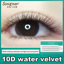 A Cluster Of 10 Hair False Eyelashes Simulation Mane Natural Thick Section Super Soft Delicate Hand-Made Beauty