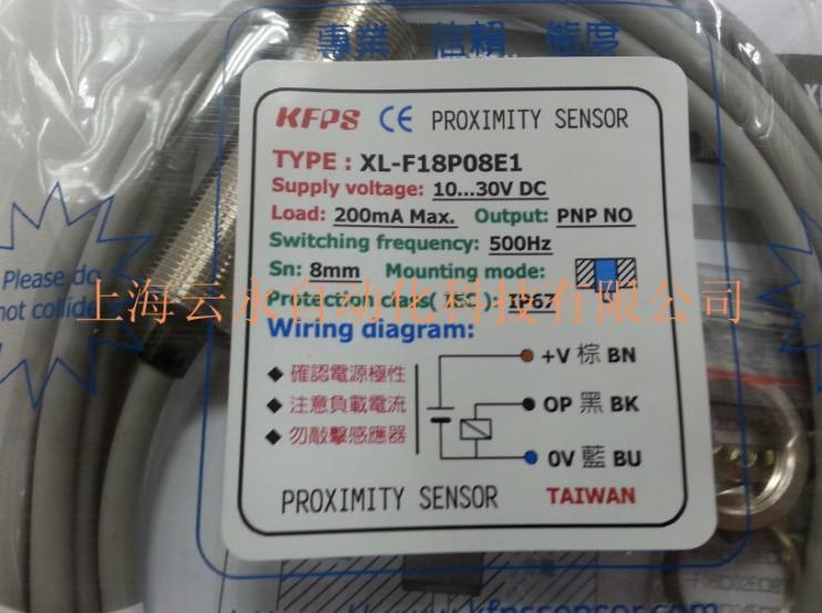 NEW  ORIGINAL XL-F18P08E1 Taiwan  kai fang KFPS twice from proximity switch turck proximity switch bi2 g12sk an6x