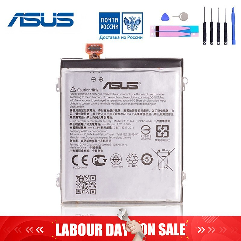 ♔ >> Fast delivery asus zenfone 5 a501cg in Boat Sport