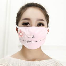 Пылезащитная Зимняя Маска женские модели хлопок Модная Толстая двухслойная дышащая теплая ветрозащитная холодная маска