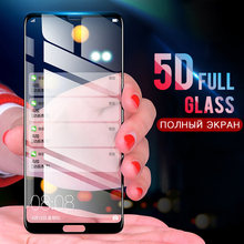 5D Full Cover Tempered Glass for Huawei Y9 Y5 Y7 Y6 Prime 2018 Glass for Honor 7A Pro 5D Glass on Honor 7C Pro Russia Version(China)