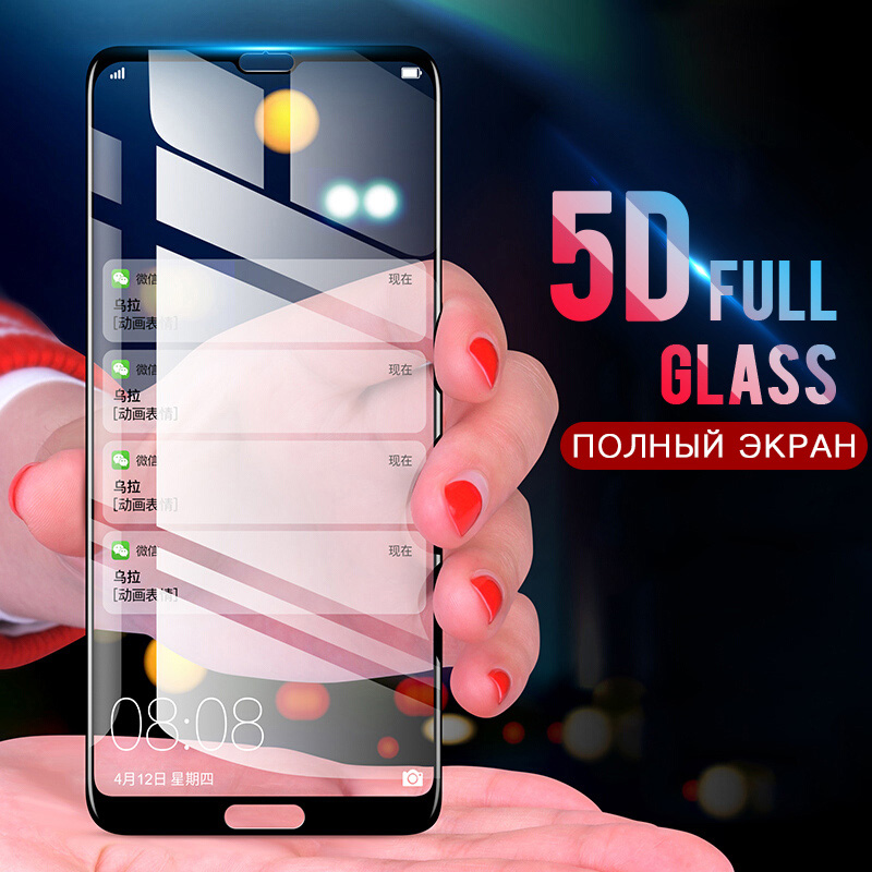 5D Full Cover Tempered Glass for Huawei Y9 Y5 Y7 Y6 Prime 2018 Phone Screen Protector Film for Honor 7A 7C Pro Russia Version
