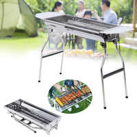 Outdoor Portable Stainless Steel Barbecue Grill Camping Party Charcoal BBQ