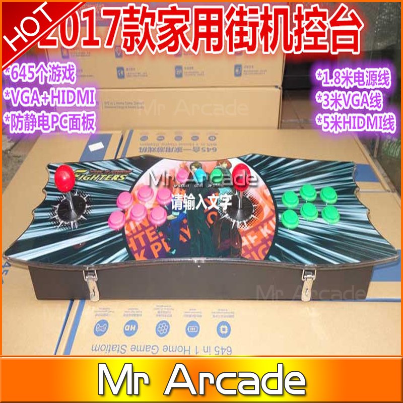 free shipping 645 games Double game console/ Pandora  arcade Box 4 board machine/ joystick game controller/ VGA/HDMI output skmei men sports waterproof watch stainless steel fashion digital wristwatches
