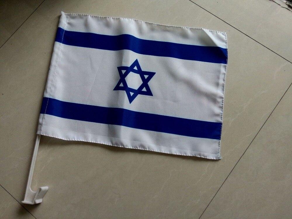 Israel Car Flag