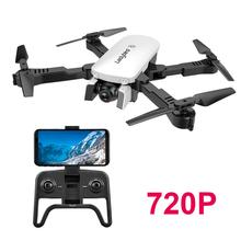 2.4G Drone Camera Mini Quadcopter Folding Professional HD 720P Aerial Optical Flow Following Dual Aircraft Toy