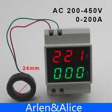 Din rail LED AC 200-450V 0-200A display Voltage and current meter with extra CT Current Transformers voltmeter ammeter range