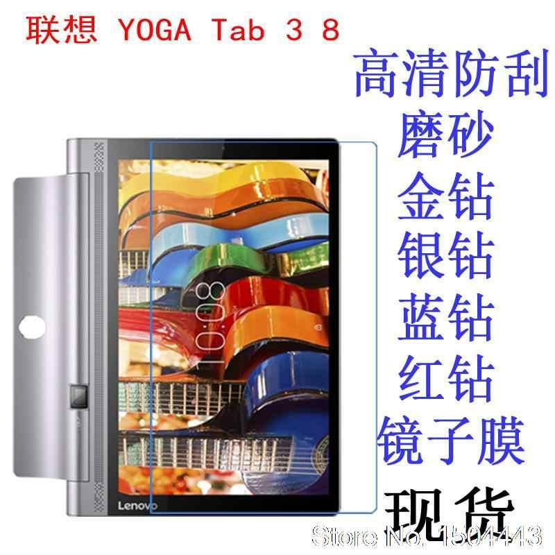 Высокопрозрачная Защитная пленка для экрана, защитная пленка против отпечатков пальцев для lenovo Yoga tab 3 850F YT3-850F 850 M 850L 8,0 дюймов планшет