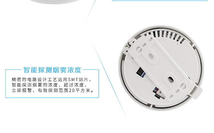 Smoke alarm smoke detector fire alarm wireless networking
