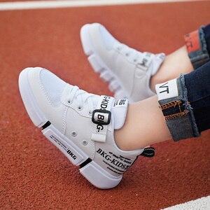 Image 4 - 2019 wiosna/lato nowe buty do biegania dla dzieci oddychające buty dla chłopców na co dzień moda Magic Post buty sportowe dla dzieci rozmiar 26 39