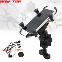 For KAWASAKI ER 6N KLE 650/1000 VERSYS W800/SE VN650 Vulcan Motorcycle GPS Navigation Frame Mobile Phone Mount Bracket