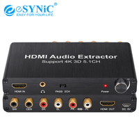 4K HDMI Audio Extractor HDMI to HDMI + SPDIF + 5.1CH RCA + 3.5mm headphone stereo for Blu ray DVD Player PS3 PS4 DAC Converter