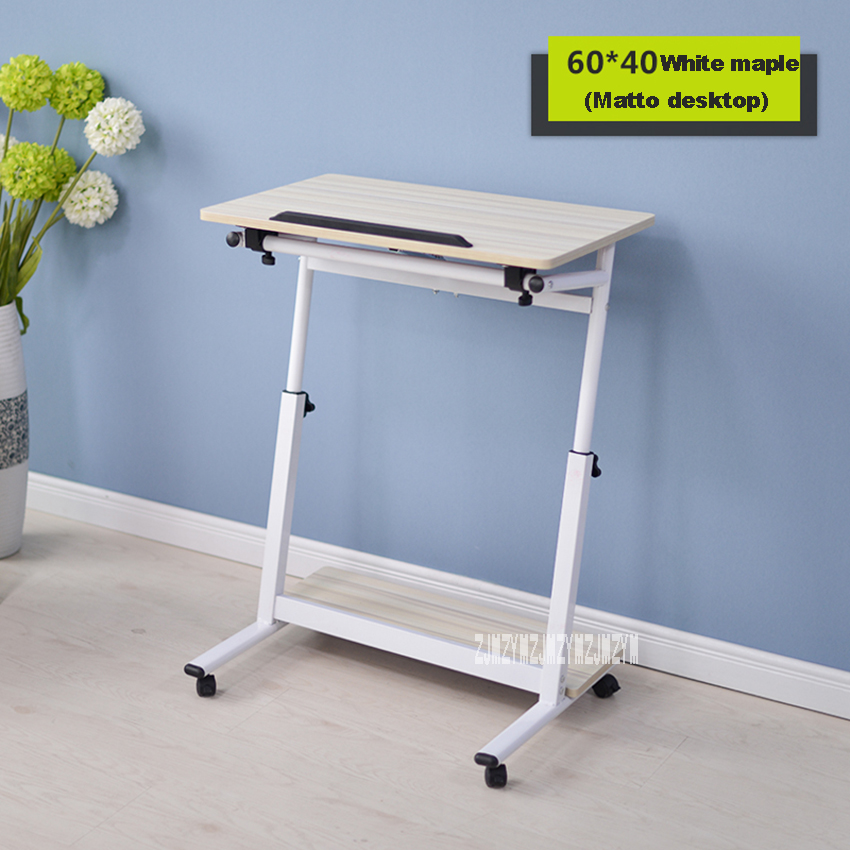 05-X Computer Desk Bed With Mobile Home Desk Simple Tilting  Lift Table Mobile Folding Lazy Table Learning Writing Desk
