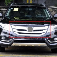 Front Upper Per Chrome Grid Grille Grill For Honda Crosstour 2017 1pc China